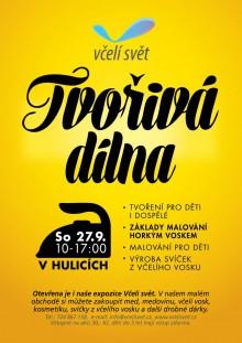 VS_plakat_tvoriva(1)